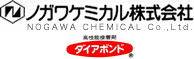 NOGAWA CHEMICAL Co.,Ltd.